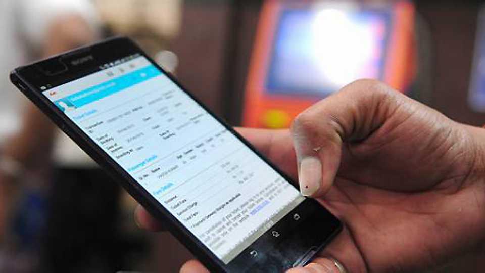 Railway ticket booking is now easier