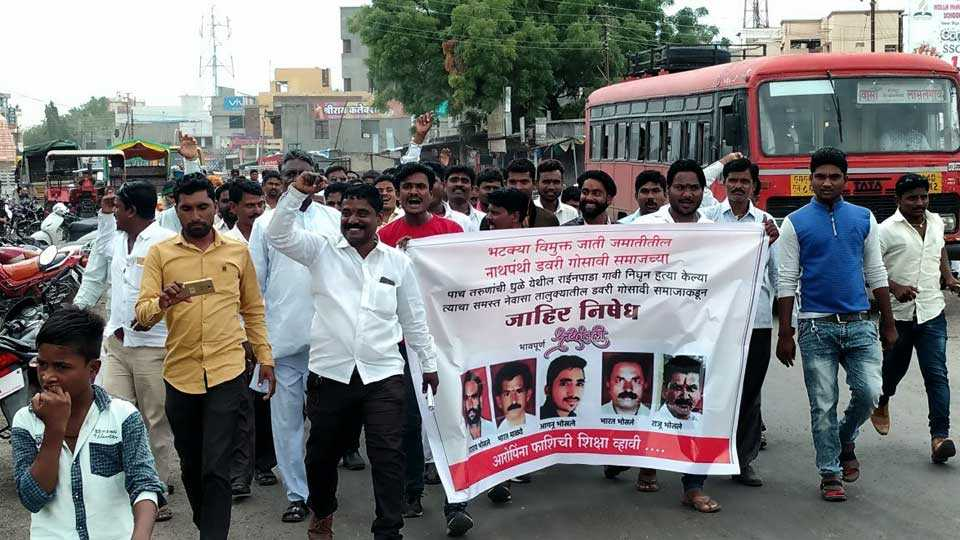 Front of Nevasa in protest of the Rani Pada massacre