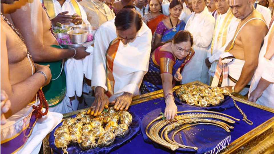 Telangana Chief Minister K Chandrasekhar Rao gift to Lord Balaji