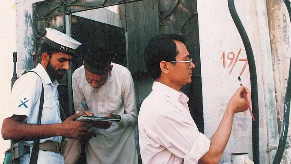 pakistan census