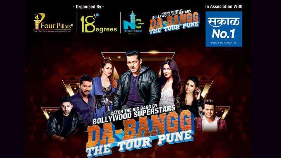 Salman Khan concert in Pune Dabangg tour