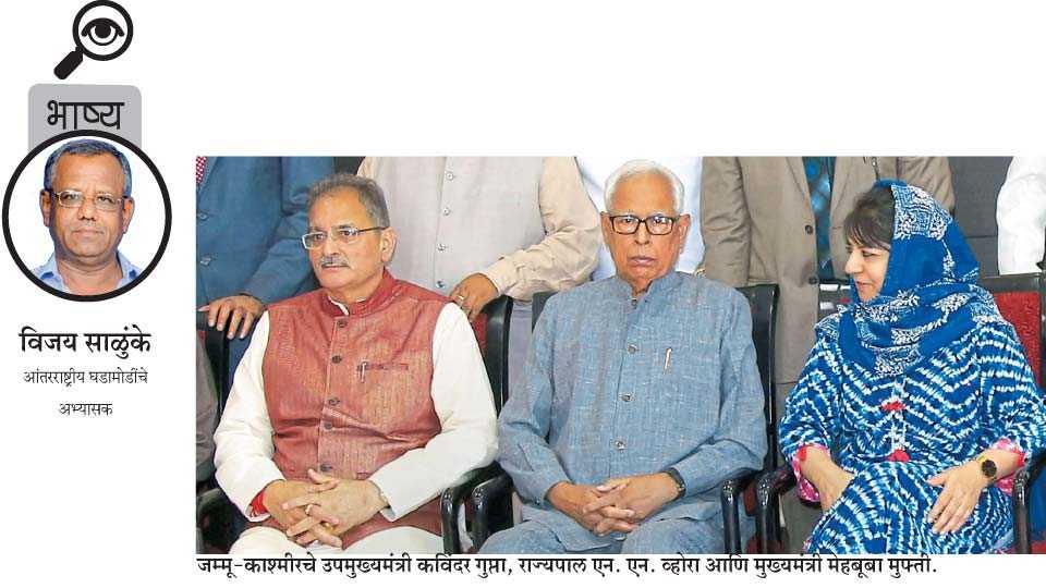 vijay salunke write jammu kashmir article