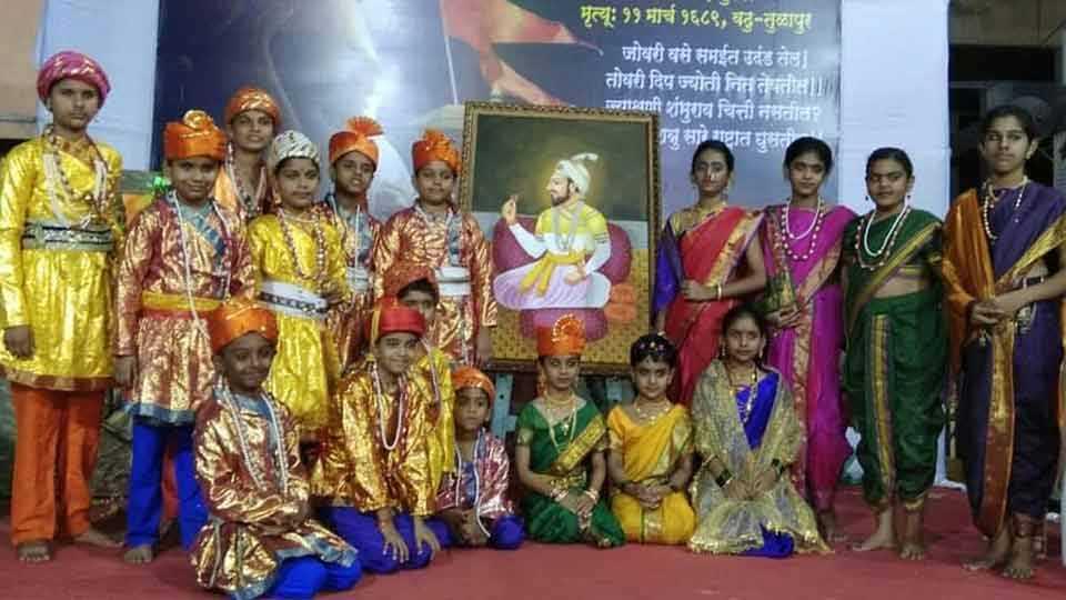 sambhaji-maharaj-jayanti