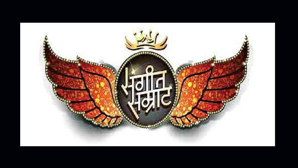 zee yuva new show sangeet samrat