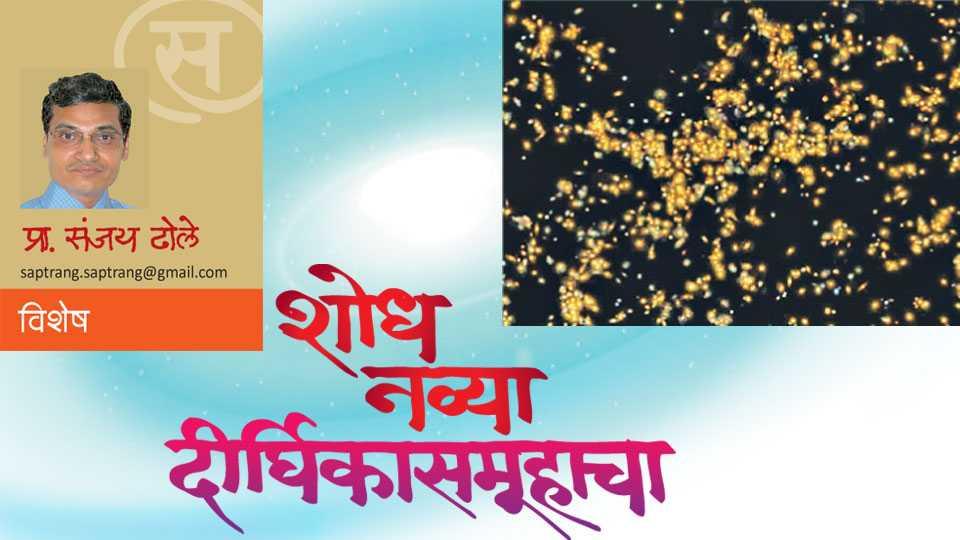 sanjay dhole article