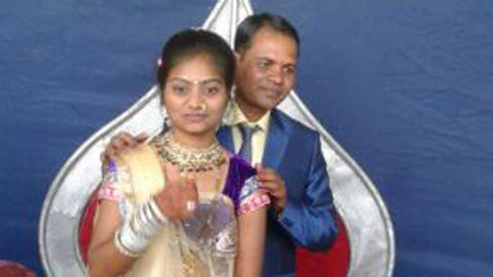 newly married couple death in fire