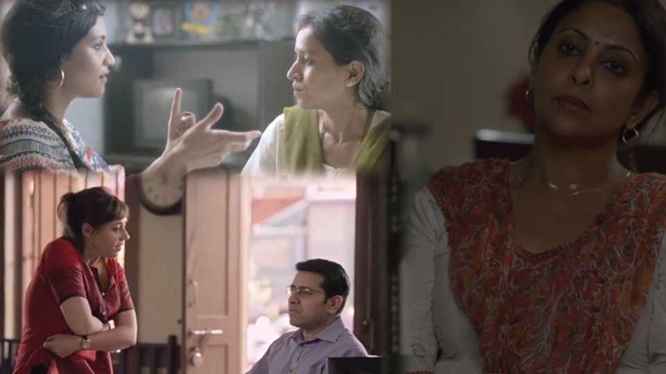 marathi news article womens day short film women empowerment