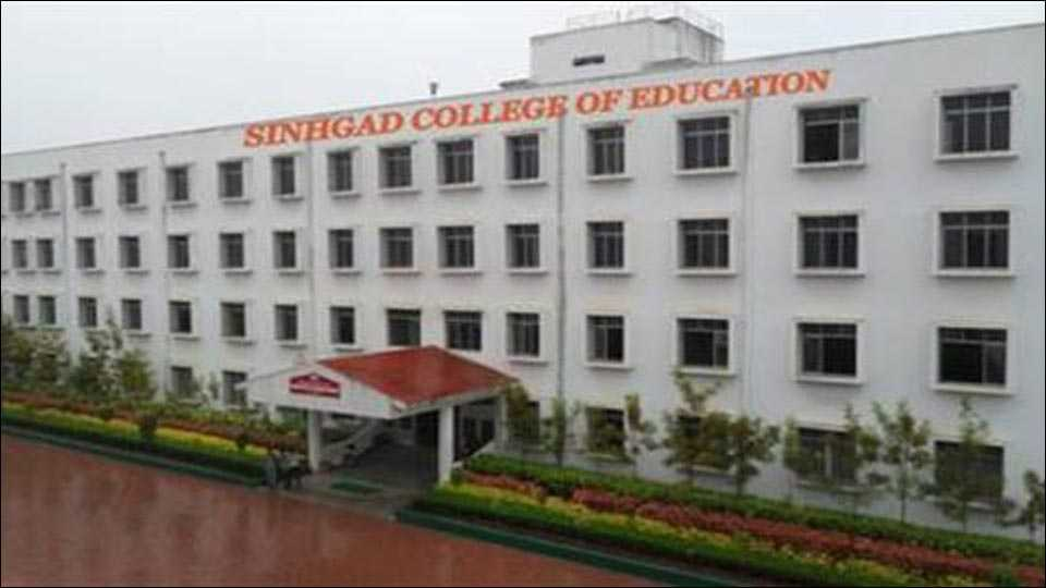 sinhgad institute