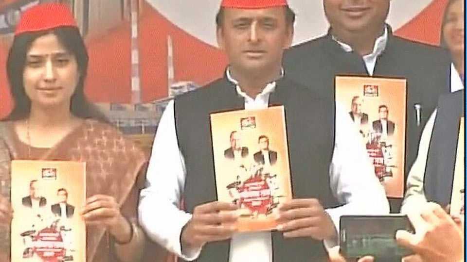 Uttar Pradesh assembly polls: Akhilesh Yadav releases SP manifesto