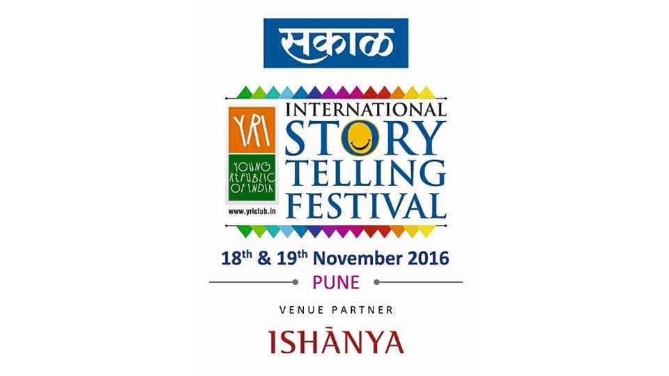story-telling-logo