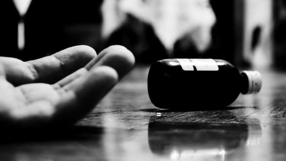 Four Family member committed Suicide
