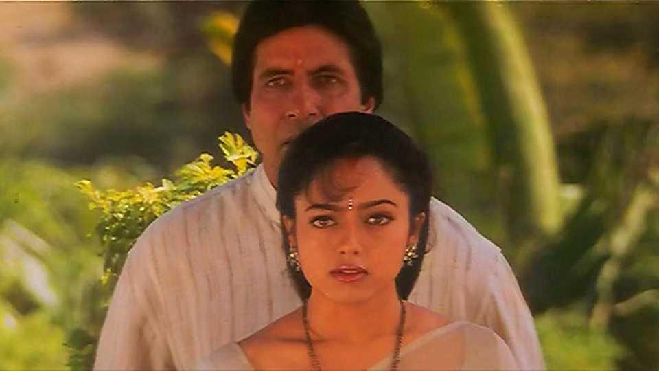 18 years of Suryavansham