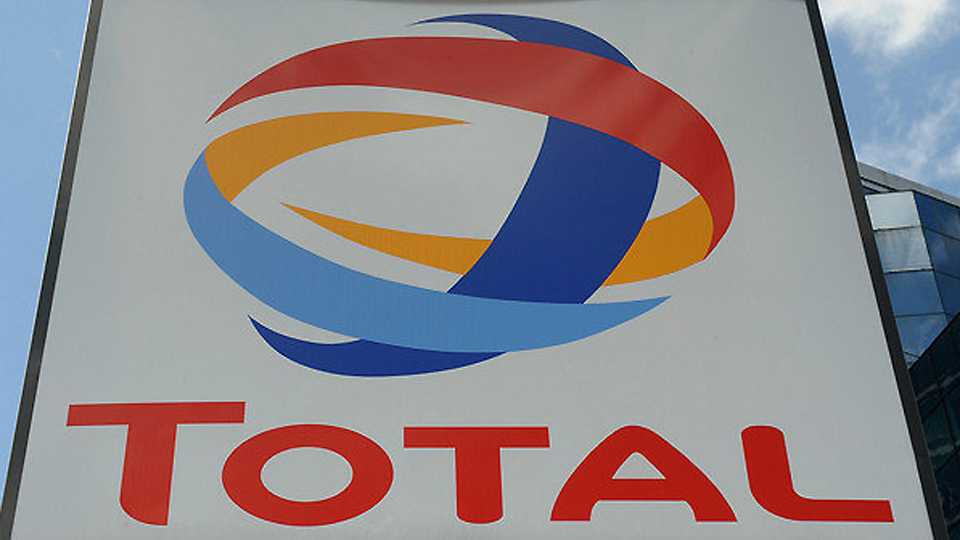 'Total' will invest $ 4.8 billion in Iran