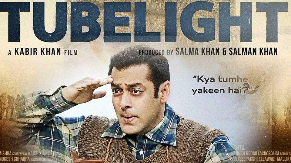 salman khan tubelight flop esakal news