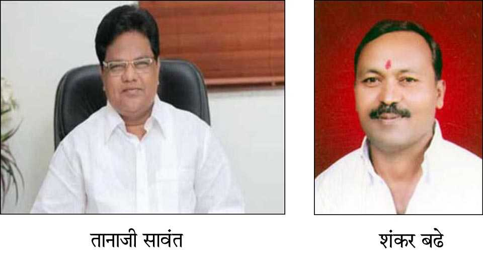Yavatmal in Congress 'surgical strike'?