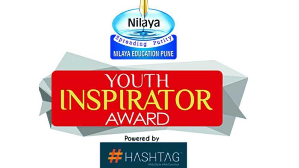 youth-inspirator-award