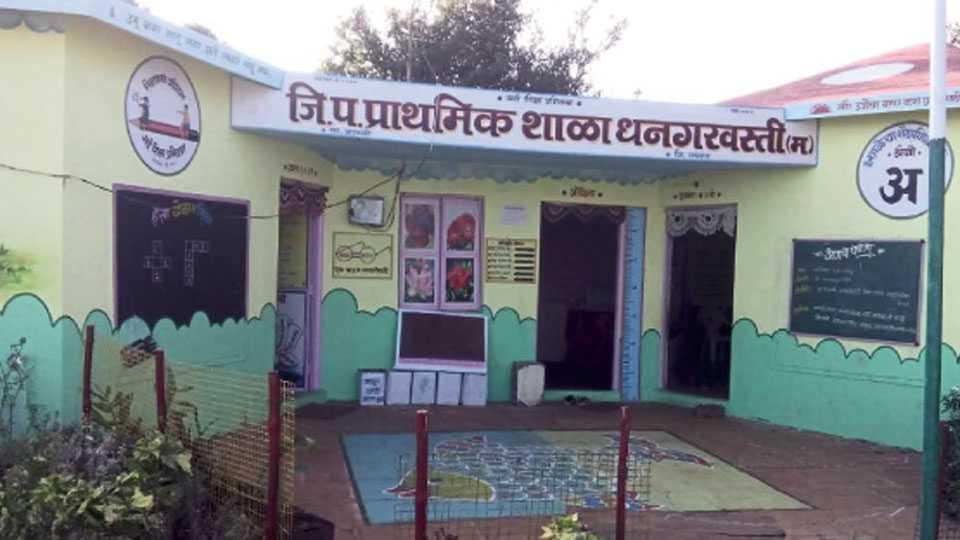 धनगरवस्ती (ता. जावळी) : येथील जिल्हा परिषद प्राथमिक शाळा.