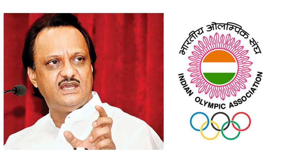 maharashtra olympic association, ajit pawar