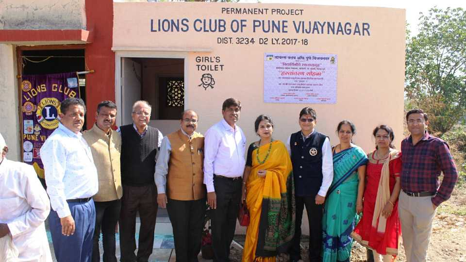toilet for girls lions club pune