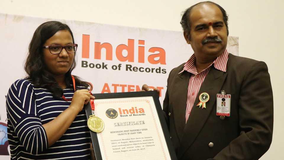 nagpur memory record