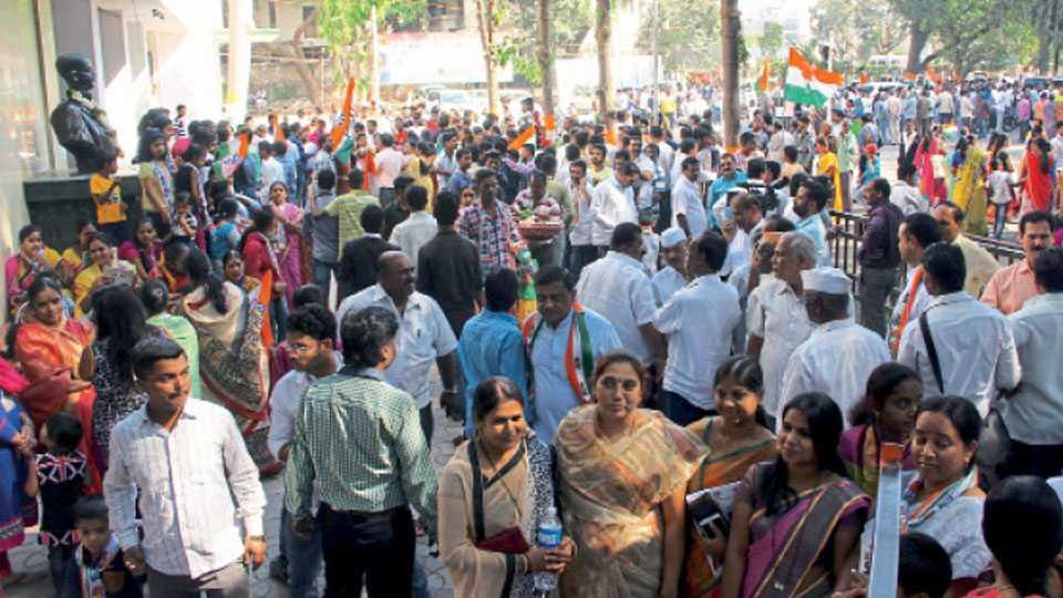 congress-bhavan-pune