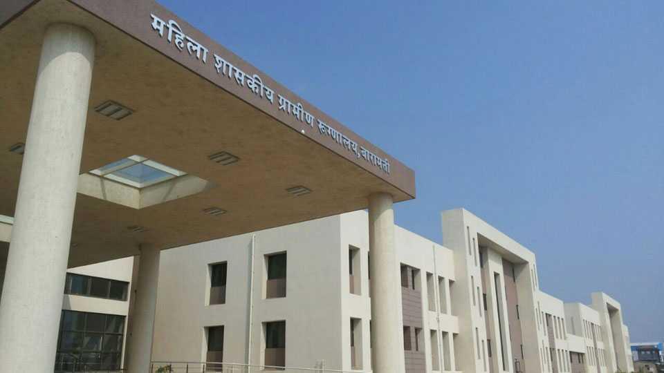 Baramati Hospital