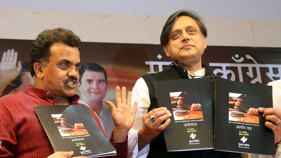 Chargesheet  booklet published by the Congress