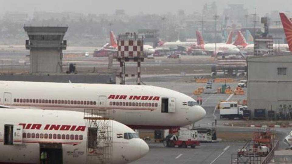 44 airports in the country 'udana friendly