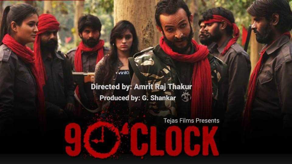 nine o'clock hindi movie 24 FEb 2017