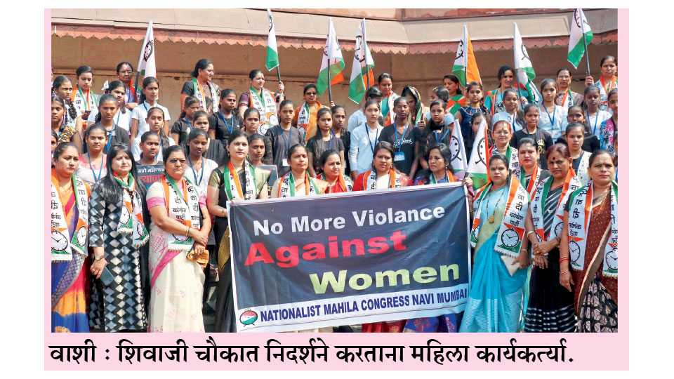 ncp women
