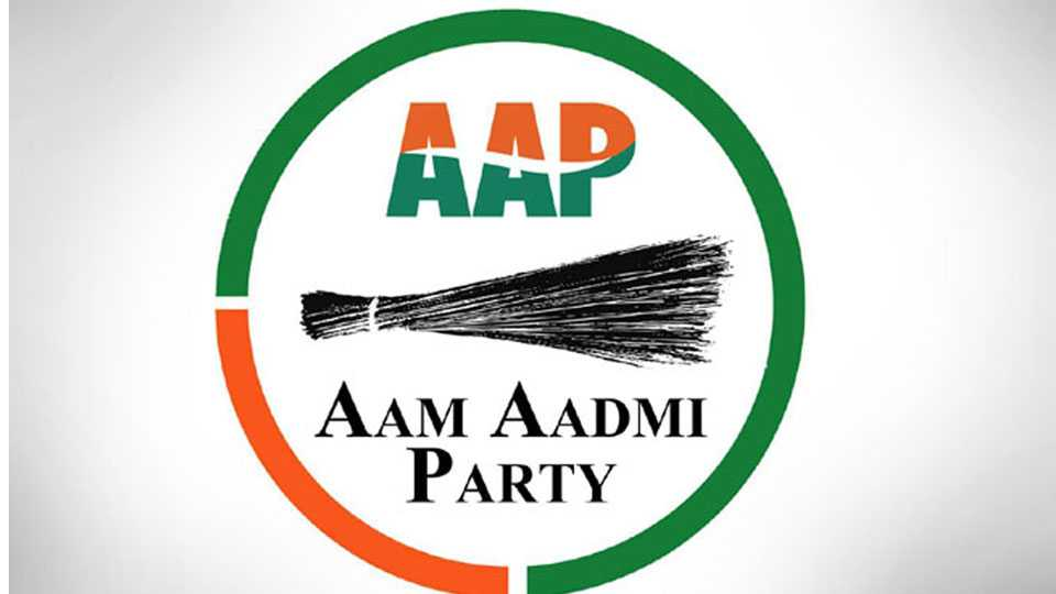 aap news marathi news arvind kejriwal sakal news