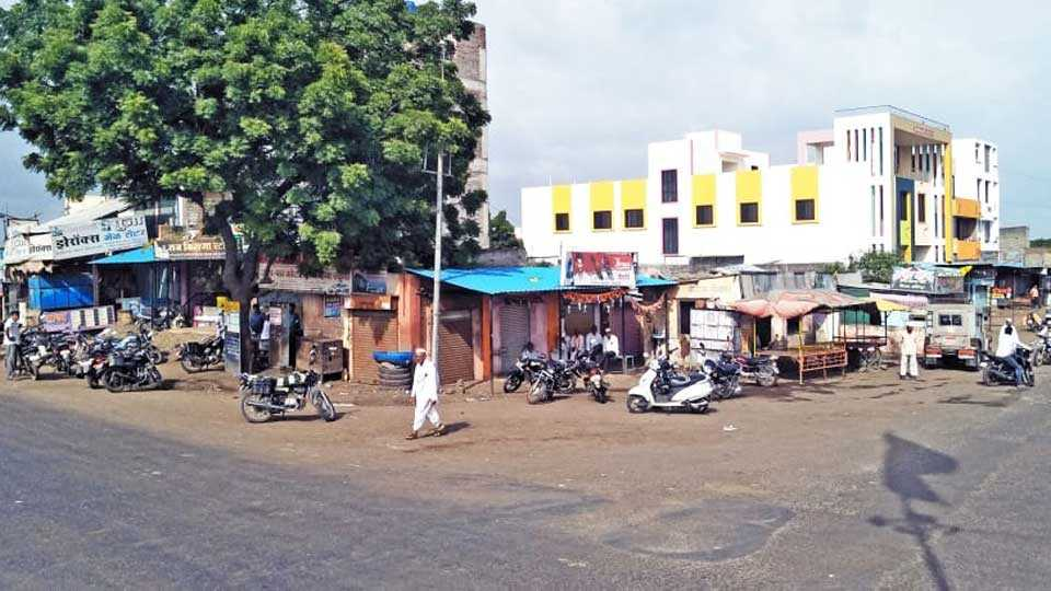 For the Maratha reservation, the banana in Talegaon