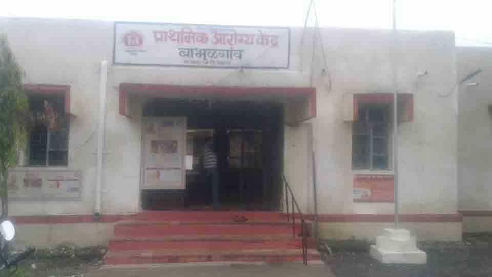 Medical officers do not attend the headquarters at Babhulgaon