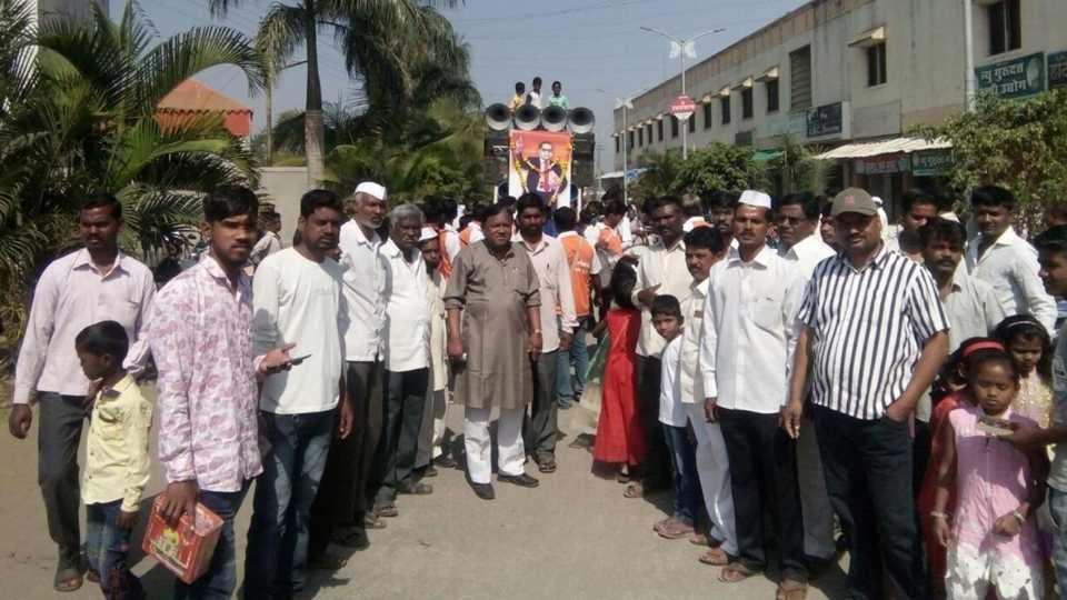 Dr Babasaheb Ambedkar Jayanti Celebrates in Avsari Pune