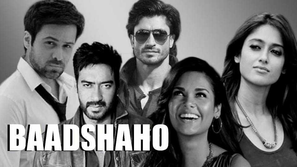 Badshaho diwar connection