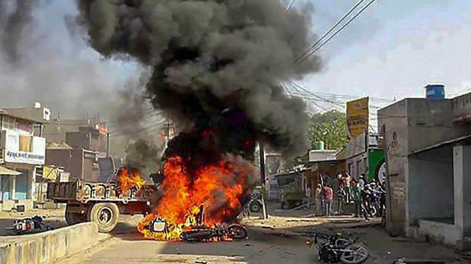 Rajsthan BJP Dalit MLA House Fire by agitators