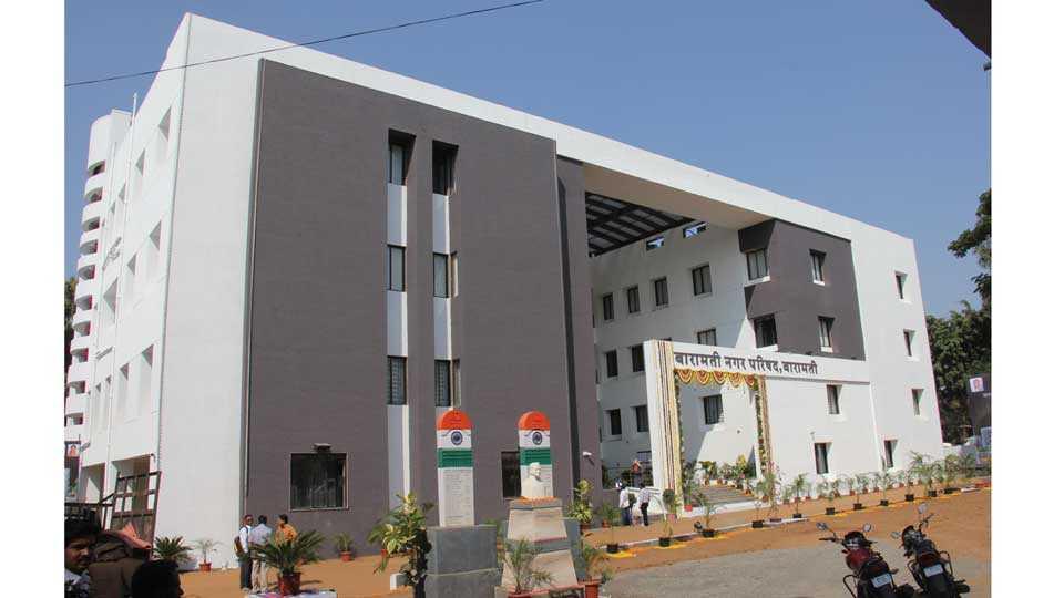 Baramati_Nagar_Palika