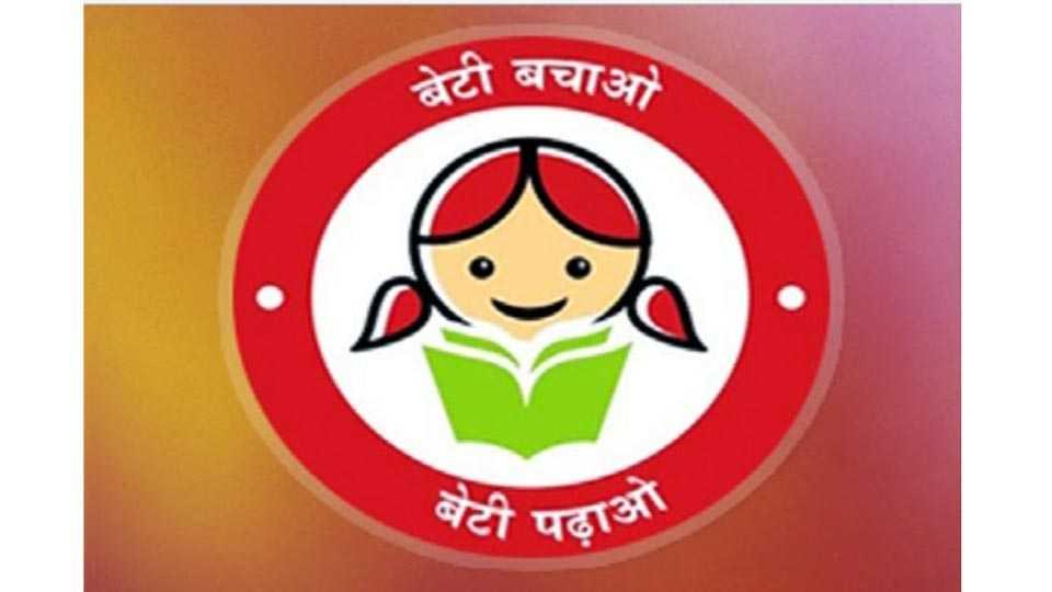 girl birth rate increase in peth tahsil �������������� ���������������