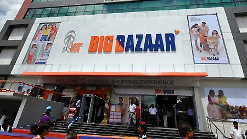 'Big Bazaar' will be releasing concessions between 12 and 2 pm