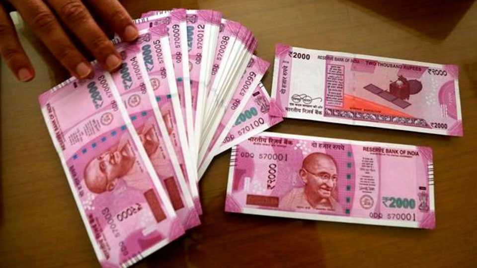 Five percentage for thousand rupess cash in Aurangabad