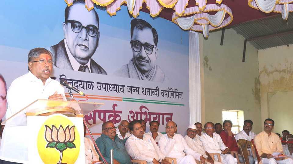 Chandrakat Patil