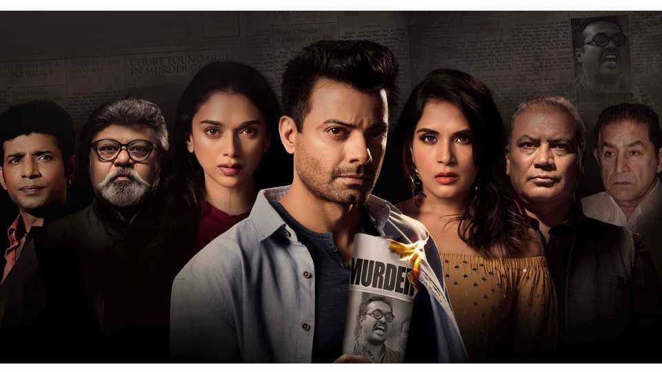 Daas Dev Movie Release at 27 April