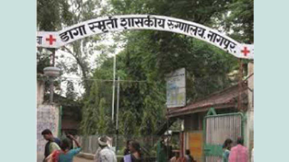 Daga-Smruti-Government-Hospital