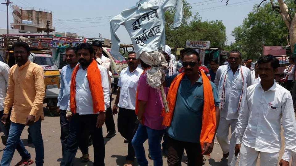 Protest of Raosaheb Danve's statement in Buldhana