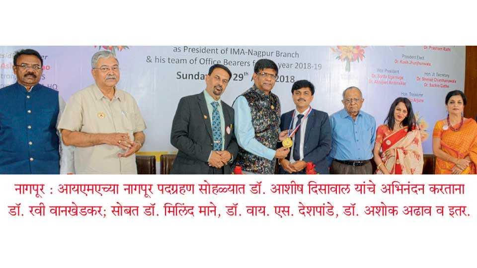 Dr.-Ravi-Vankhedkar