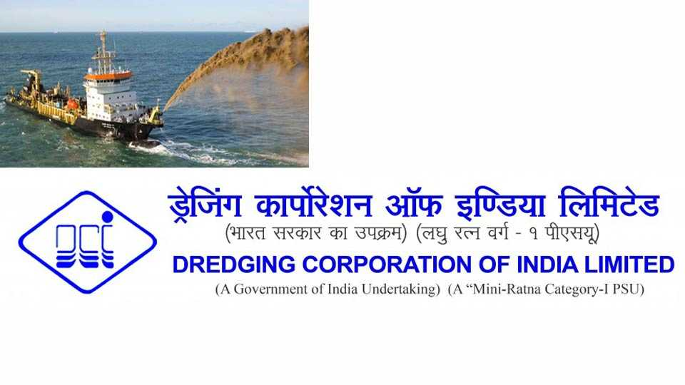 Dredging Corp up over 15% on reports of govt stake sale