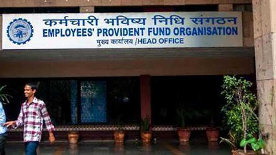 epfo invest sharemarket 18 thousand crore