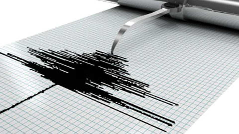 Marathi news Marathi breaking news earthquake in Koyna