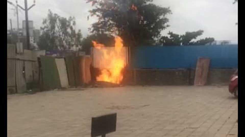 gas line leak and  fire in undri