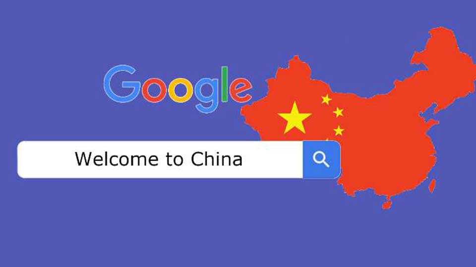 google will Enter in china soon